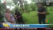 美国:少年发布枪击威胁 面临重罪指控