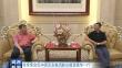 鸡西市委书记张长荣会见中国宝安集团副总裁贺德华一行