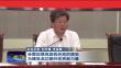 大兴安岭:全面加强地直机关党的建设 为建设龙江新兴安贡献力量