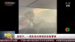西班牙:一英航客机降落前客舱冒烟