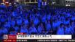 哈尔滨冰城警察齐登台 文艺汇演鼓士气