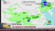 四川盆地和北方地区降雨持续