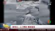 新西兰:人工雪崩 解除隐患