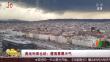奥地利维也纳:遭遇雷暴天气
