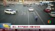 湖北:男子严重烧伤 民警开路送医