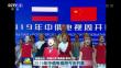 2019年中俄电视周今天开幕