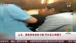 山东:高铁乘客食物卡喉 同车医生伸援手