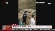 陕西 子洲山体滑坡致5人被埋