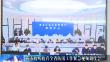 双鸭山:我市收听收看全省防汛工作紧急视频调度会
