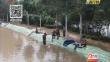 长江路积水排空 恢复通车
