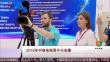 2019年中俄电视周今天启幕