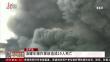 乌干达 油罐车爆炸事故造成19人死亡