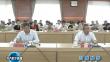 齐齐哈尔:中央扫黑除恶第14督导组反馈问题整改落实推进会议召开