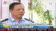 上海:男子驾车时突发心脏病 紧急救援