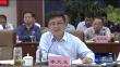 大兴安岭:地区绿色产业联合会工作会议召开