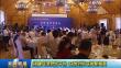 牡丹江:搭建交流合作平台 开创对外开放新局面