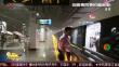 上海:台风来袭 风雨难抵一张纸巾的温暖