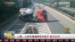 山西:大货车高速倒车并逆行 被记30分