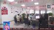 黑龙江:坚持改革创新 勇闯振兴新路