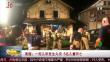 美国:一托儿所发生火灾 5名儿童死亡