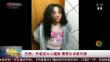 巴西:乔装成女儿越狱 黑帮头目被识破