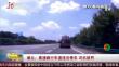 湖北:高速路行车道违法停车 司机被罚