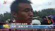 浙江:洪水围城 皮划艇世界冠军救灾