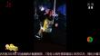 黑龙江:女交警水中救险 你笑起来真好看