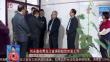 刘永富在黑龙江省调研脱贫攻坚工作