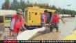 哈尔滨 58小时奋战  封闭路段恢复通车
