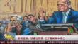 新闻链接:涉嫌性犯罪 亿万富翁狱中身亡