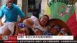 哥伦比亚 比懒!哥伦比亚庆祝国际懒惰日