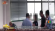 """上海:朋友圈卖""""名牌"""" 警方捣毁六处售假窝点"""