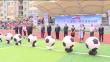 2019中俄国际儿童足球友谊赛第二阶段开幕式在黑河举行