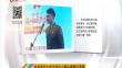 全省高校大学生演讲大赛决赛精彩落幕