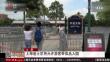 上海迪士尼将允许游客带食品入园