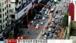 安徽:疯牛闹市狂奔 民警开枪击毙