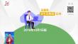 龙江软环境 投资新热土