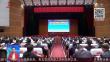 黑龙江省开展全省基层党支部书记轮训工作