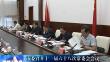 双鸭山市委召开十一届六十八次常委会会议