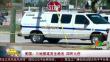 美国:三地接连发生枪击 四死九伤