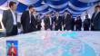 哈尔滨·冰雪大世界四季冰雪项目签约暨启动仪式举行