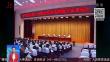 黑龙江省召开发展壮大村级集体经济经验交流现场会