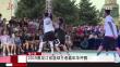 哈尔滨:2019黑龙江省篮球王者嘉年华开赛