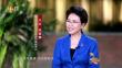 龙江振兴高质量发展厅局长访谈——黑龙江省文化和旅游厅党组书记 厅长 张丽娜