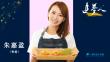 《追夢人》第9集:朱嘉盈她放棄百萬年薪,她不炒股改炒菜