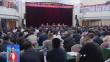 十二届省委第六轮巡视工作动员部署会召开