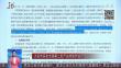 大庆市获批全国第二批产业转型升级示范区