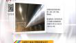 冰城首个地铁志愿服务驿站成立