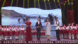 黑龙江省庆祝新中国成立七十周年大型晚会今晚播出